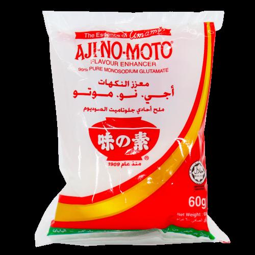 Aji-no-moto